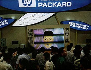 CHOPS for HP in China
